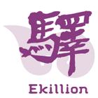 Ekillion